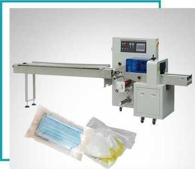 masina de confectionare a mastilor de fata si fabricare de manusi 2