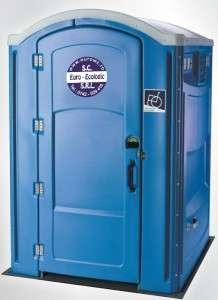 inchirieri toalete ecologice 3