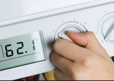 inginer reparatii centrale termice 1