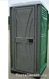 inchirieri toalete ecologice in targoviste, gaiesti, ploiesti, pitesti, bucuresti 1