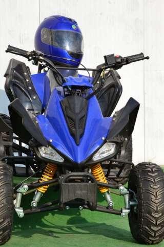 atv raptor luncher 125 cc 1